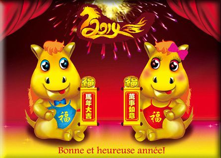 nouvel_an_chinois_cheval_2014.jpg