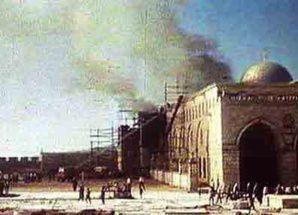 mezquita-al-aqsa-incendiada.jpg