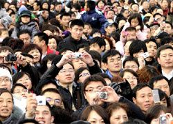 chine-foule-noms-famille.jpg
