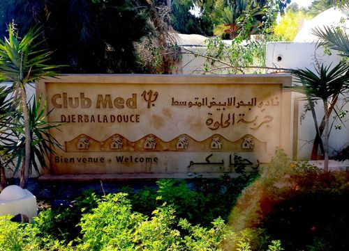 club-med-djerba-douce-entree-copie-1.jpg