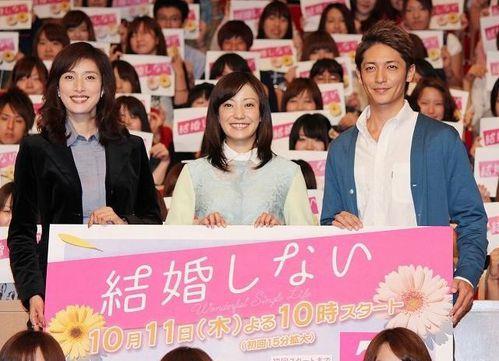 Kekkon-Shinai-Japanese-Drama_Tamaki-Hiroshi_Kanno-Miho.jpg