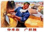 images-Chine.jpg