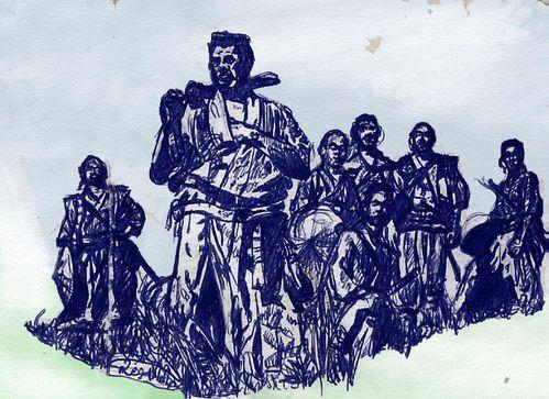 7 samourais'