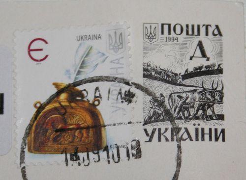 ukraine-1.jpg