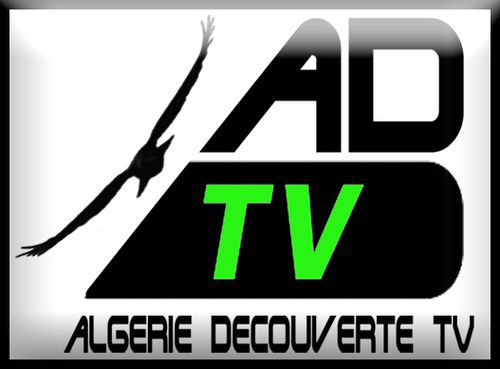 algerie-TV-logos-chaine-tv-channel-chanel-television.jpg