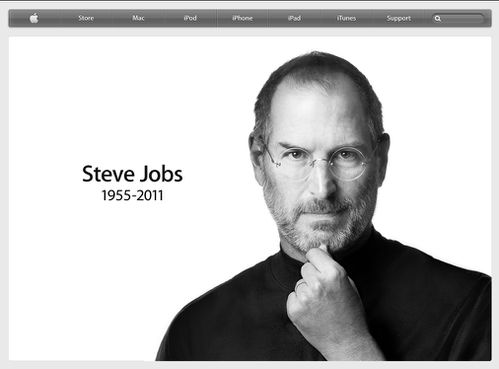 apple_website_homepage_stevejobs_octobre_2011.jpg