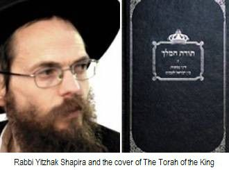 rabbi-yitzhak-shapira.jpg