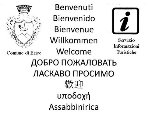 583a3 Erice, accueil polyglotte