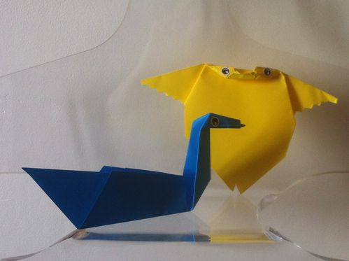 Origami-theophile.JPG