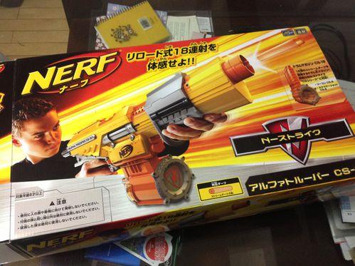 NERF 0266