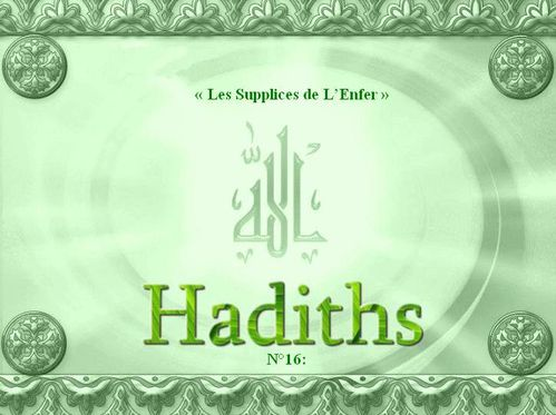 HADITH-16-Les-Supplices-de-L-Enfer.jpg