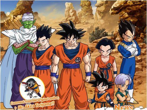 film-anime-dragon-ball-z-2013-2.JPG