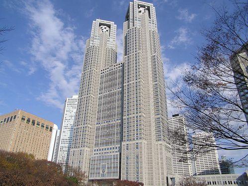 mairie de Tokyo