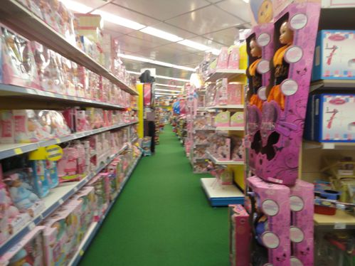 Broze le grand magasin de jouets belge 6 retail distribution by frank ro - Grand magasin de jouet londres ...