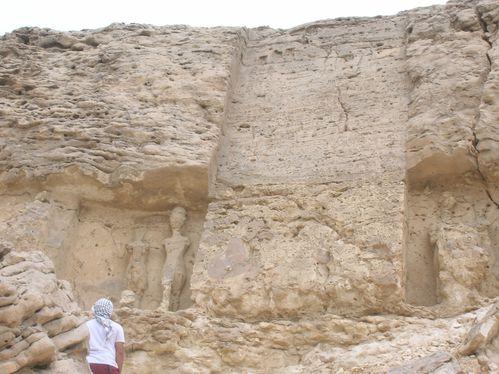 N3050-Tell-El-Amarna--St-le-fronti-re.jpg
