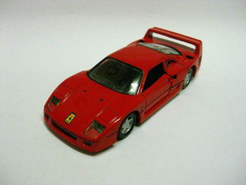 Ferrari F40 rouge av