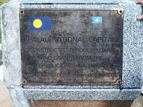 Palau-188.JPG