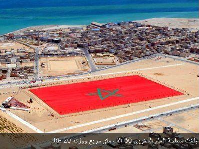 le-plus-grand-drapeau-du-monde.jpg