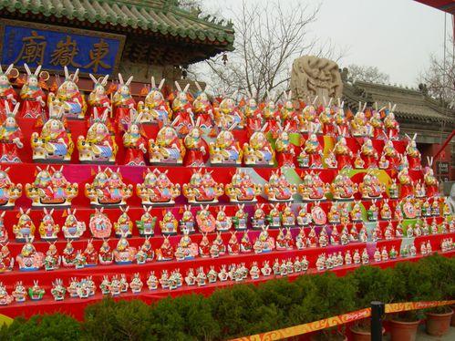 Photos-Pekin-janvier-fevrier-2011-suite-1-012.jpg