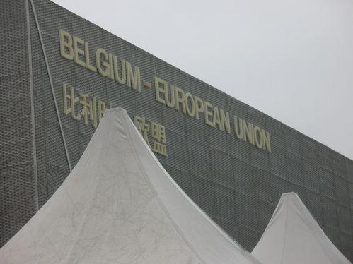 EUROPE 2041