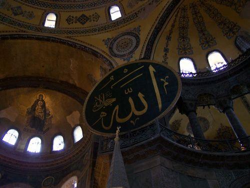 reduit Istanbul 27-04-10 (59)