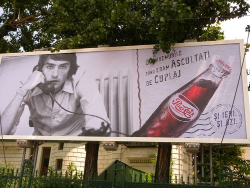 campanie-publicitara_iulie-2011.JPG