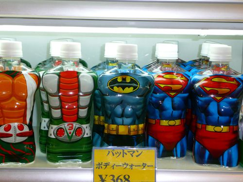 body-water-batman.JPG