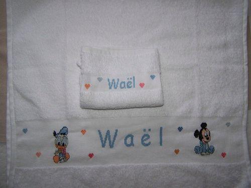 wael-04.06.2012.JPG