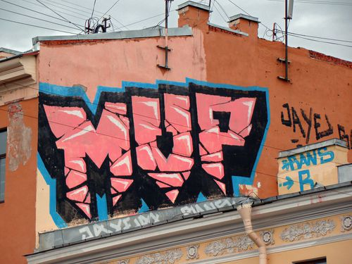 9149-Graffiti-mural-ST-PETERSBOURG.jpg