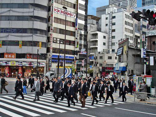 4620 Rue TOKYO