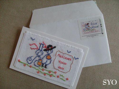 Voeux 2013 cartes et timbres-Mamigoz perso (12)-copie-1