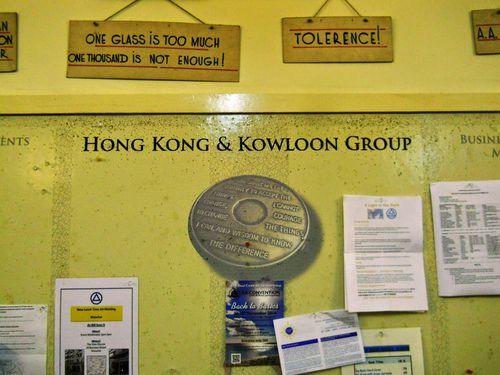 HONG KONG 7 Borret Road
