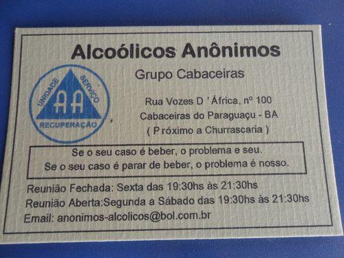 BRESIL 394j Cabaceiras do Paraguaçu BA grupo cabaceiras