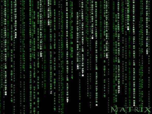 Matrix-code1