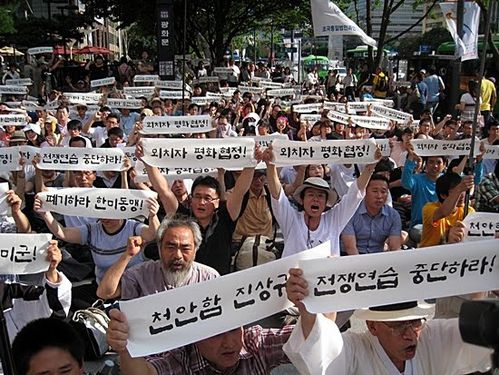 Protest_25072010.jpg