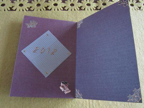 Cartes-voeux-2012 2651