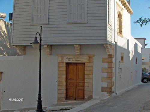 07 Ettori-est-Zakros-Itanos-Siteia-0607 018