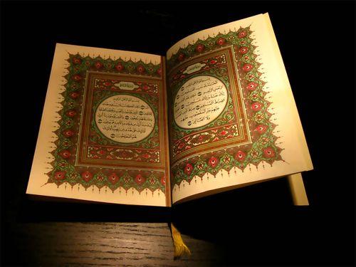 debut-et-fin-du-ramadan-2013.jpg