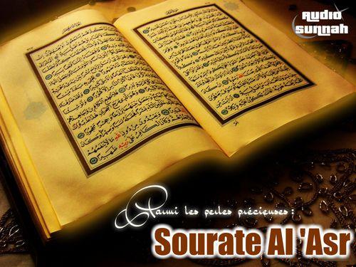 www.audio-sunnah.com