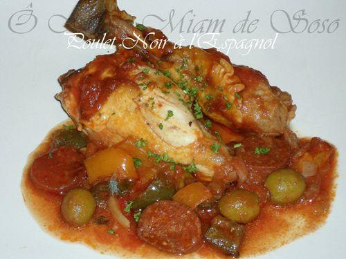 poulet-noir-a-l-espagnol-3.jpg