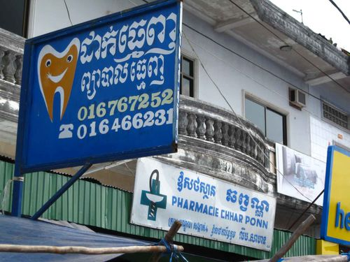 dentiste pharma