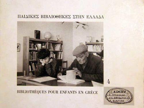897c5 les bibliothèques de la mécène A. Schlumberger