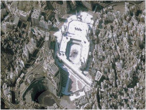 mosquee-la-Mecque--al-Masjid-al-Haram-.JPG