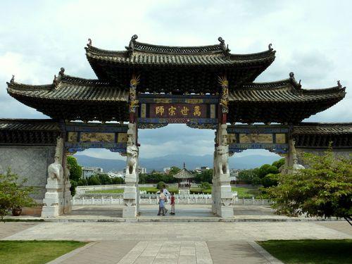 01 Jianshui - Temple Confucius 15