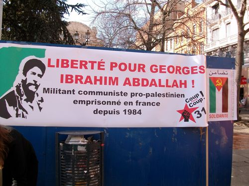 Banderole Georges Ibrahim Abdallah