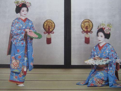 Miyako-Odori 1458
