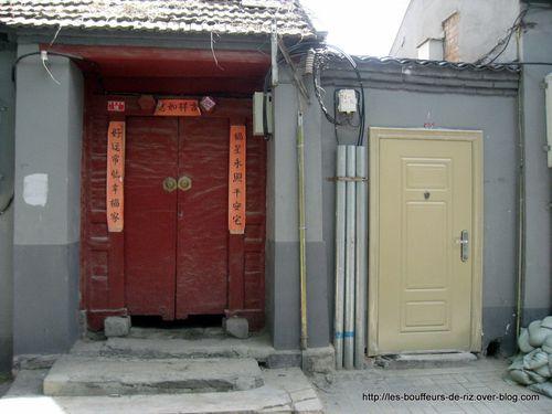 Vieux-Pekin 2517