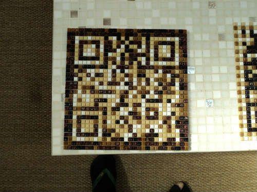 qr-code-mozaik-projet-1.jpg