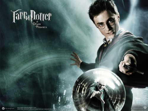 harry-potter-wallpaper.jpg