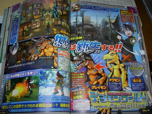 Digimon-PSP-V-Jump-Scan-copie-1.jpg
